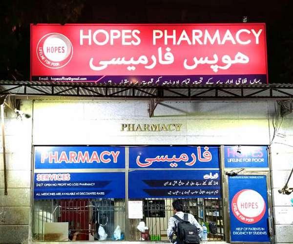 ASH Pharmacy 1