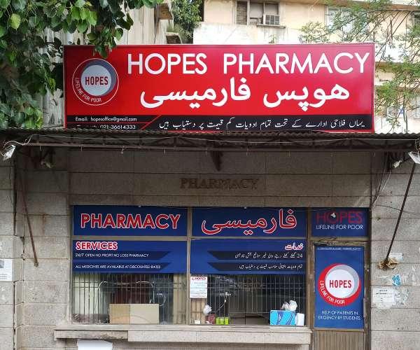 ASH Pharmacy